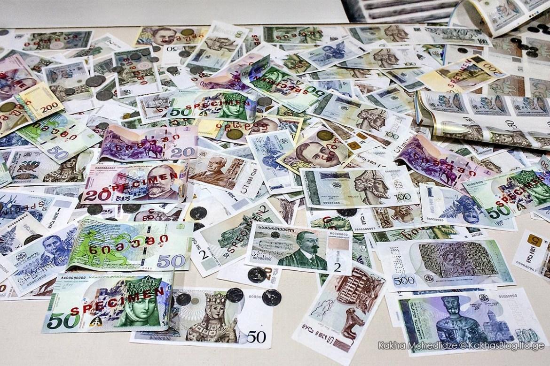 ბევრი ფული ყვარელში - მე მოგზაური