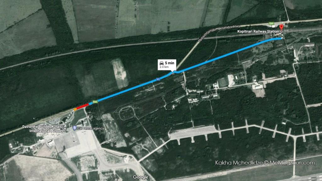 კოპიტნარის სადგური - ქუთაისის აეროპორტი