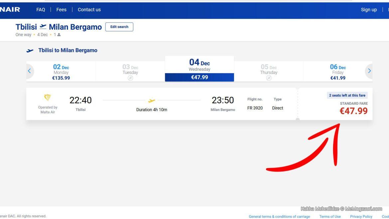 5 ევროს ფასდაკლება Ryanair-ის ბილეთებზე - მე მოგზაური