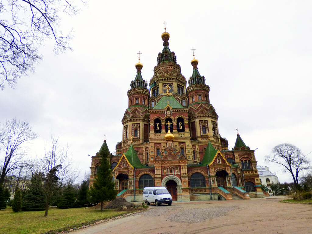 Cathedral of Saints Peter and Paul near Peterhof
