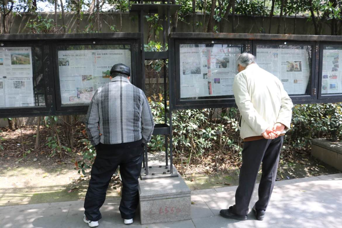 Men reading the newspapers in Fuxing Park.