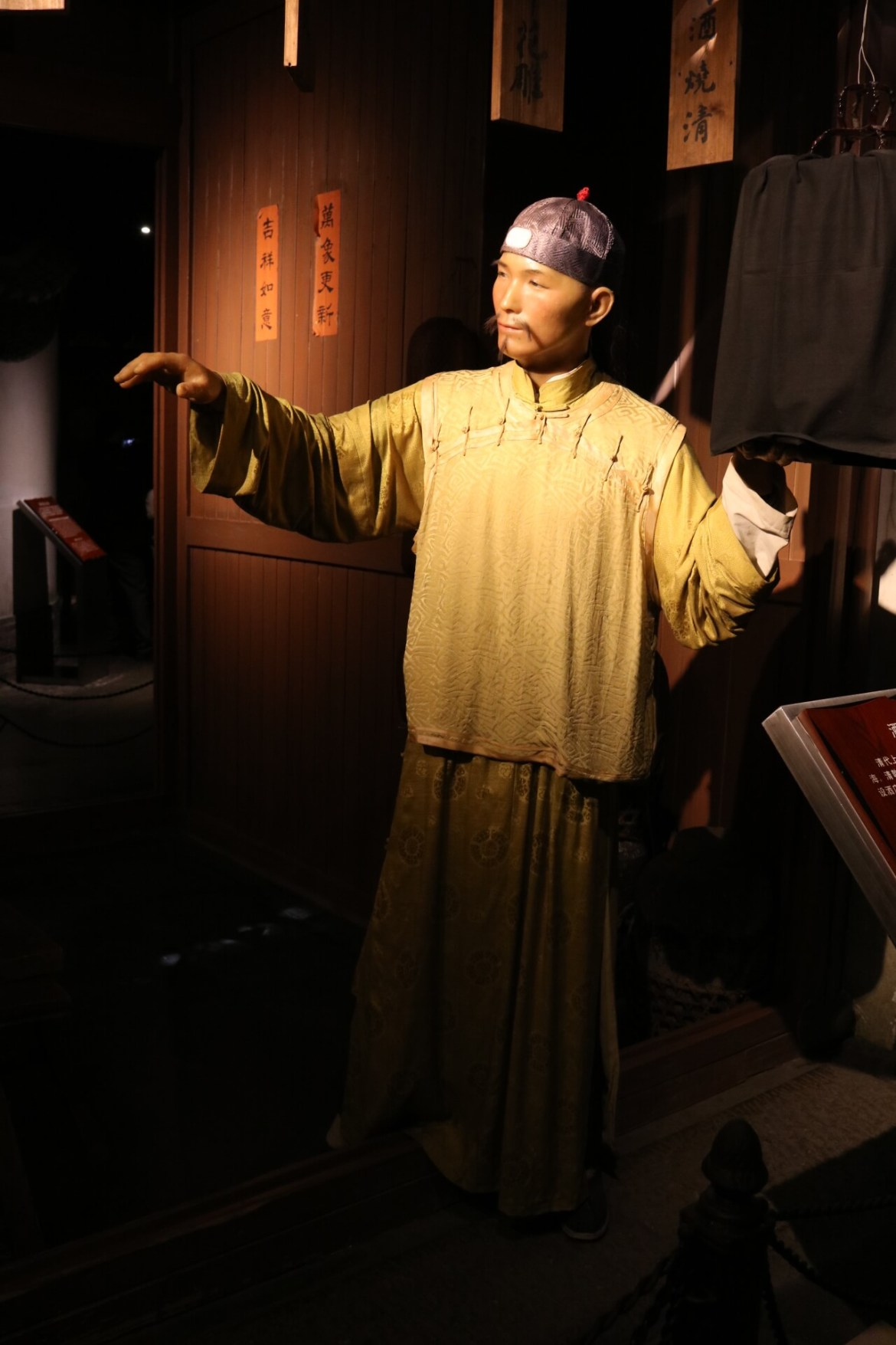Wax Figure at Shanghai History Museum