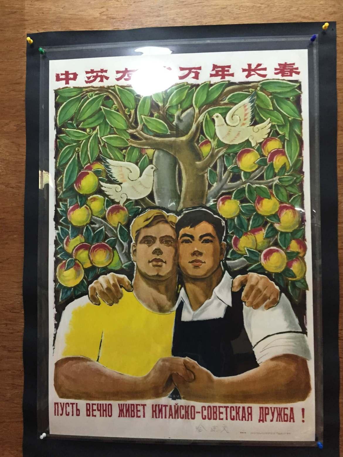 Russia and China at Propaganda Poster Art Centre