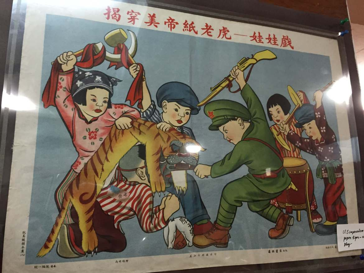 A poster at Propaganda Poster Art Centre