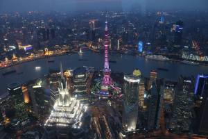 View from the Observation Deck at Shanghai World Financial Center