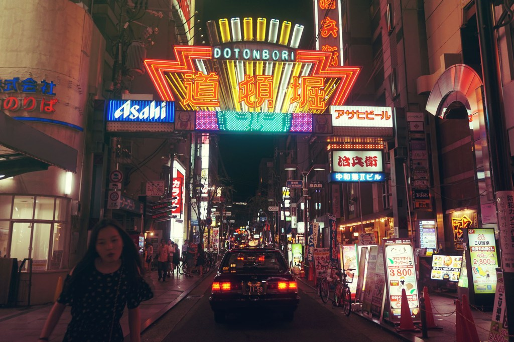 hidden streets of dotonbori