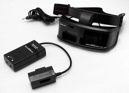 Famicom 3D System