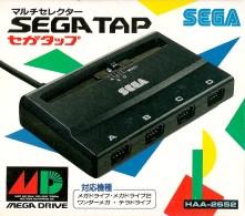 Sega Tap