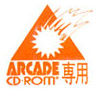 Pc Engine ArcadeCD