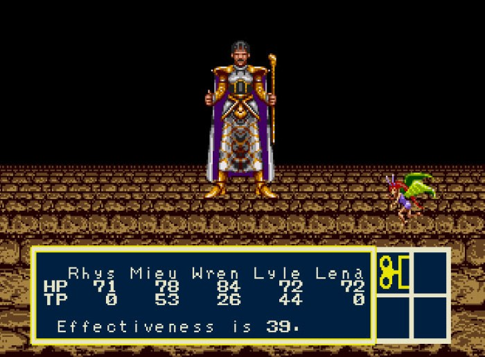 Phantasy Star III - Rei de Cille