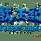 Altered Beast Tela título