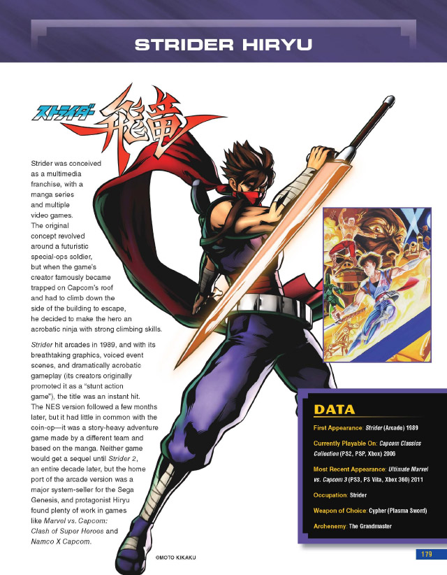 Capcom Encyclopedia Strider