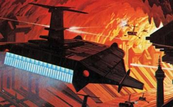 Atari 2600 Vanguard banner