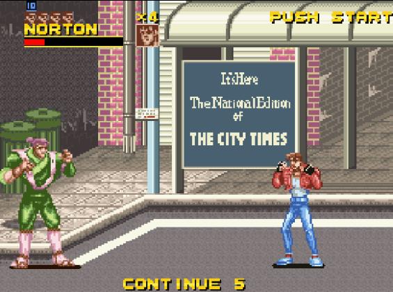 Rushing Beat (1992)