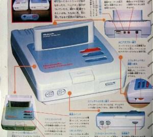 Protótipo do Super Famicom
