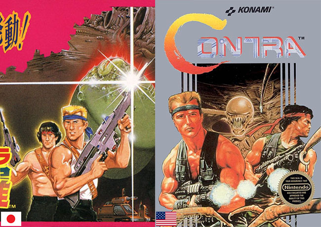 Contra NES Famicom box art cover