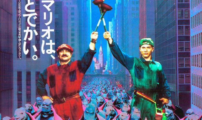 Filme de Super Mario