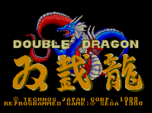 Double Dragon (Master System) screen title