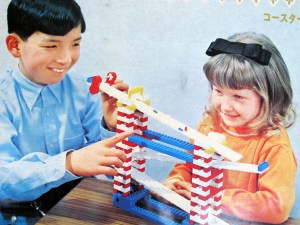 NandB Coaster Katsuhito Yamauchi