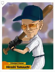 Hiroshi Yamauchi baseball