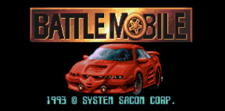 battle mobile super famicom