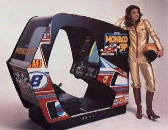 1979 monaco gp arcade flyer