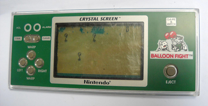 GW Crystal Screen