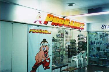 A ProGames era tipo o paraíso dos jogadores, tinham tudo. Imagem emproubadestada do site do Gagá.