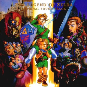 oot soundtrack