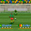 International Superstar Soccer - cobrança de pênalti