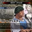 Jingi Storm - Chad