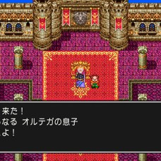 dragon quest iii playstation 4 a