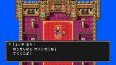 dragon quest iii playstation 4 a