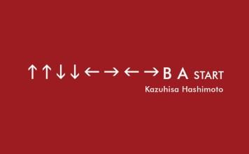 konami code banner kasuhisa hashimoto