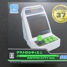 astro city mini caixa