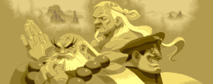 gouken goutetsu e bison street fighter alpha 1995