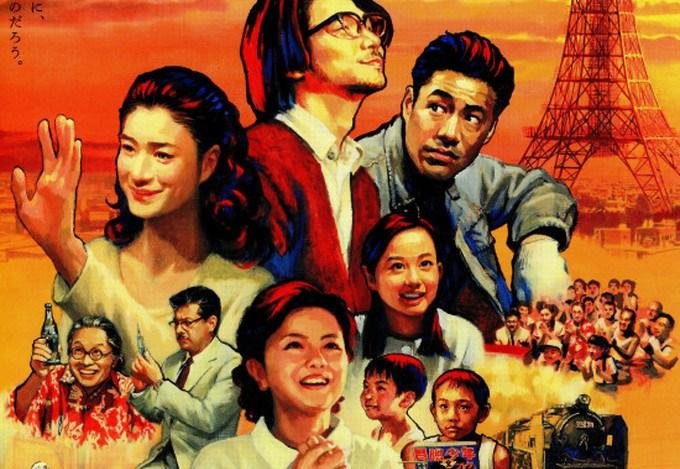 【ALWAYS 三丁目の夕日】昭和の懐かしさ、人情を描いたおすすめ映画