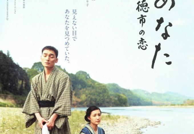 映画 山のあなた-徳市の恋-は草彅剛の演技がヤバイ( ゚д゚)