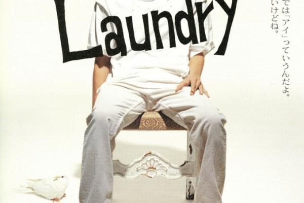 【 Laundry(ランドリー)】窪塚洋介が主演するほっこり系のおすすめ映画