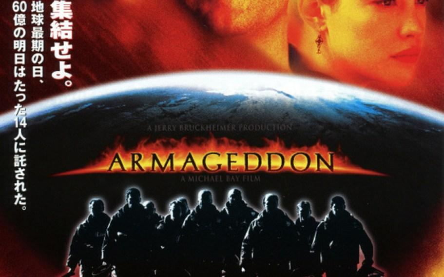 アルマゲドン(Armageddon)