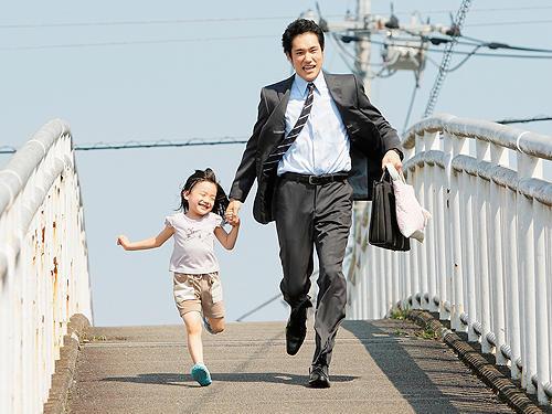 【うさぎドロップ】見終わる頃に子どもが欲しくなるほっこりおすすめ映画
