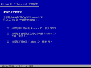 Recover Windows XP Bootloader