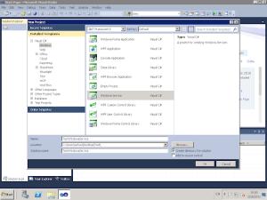 Create a Windows Service with Visual Studio