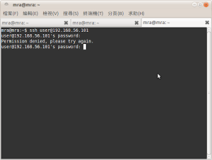 Prevent User SSH Login to Linux