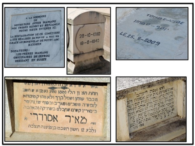 A visit to a historic Jewish cemetery, and the medina in Sefrou, Morocco (definitely off the normal tourist track) – December 2012