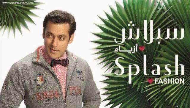 Salman Khan For Splash Spring 2014 Campaign