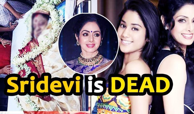 How Did Your Favorite Diva Sridevi Die?