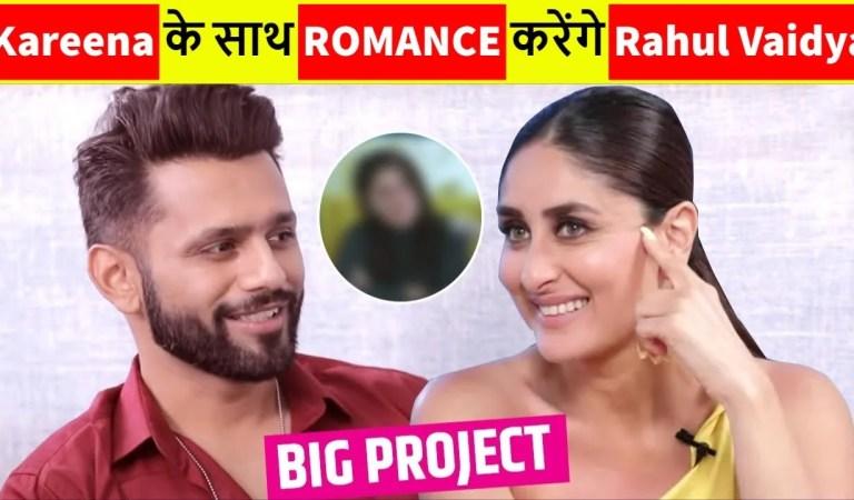 What is Rahul Vaidya Doing With Kareena Kapoor Khan?