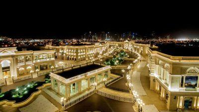 Al Hazm Mall, bird eye view