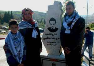 terror_palestine